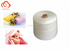 21s 80/20 cotton/water soluble fiber blended yarn Towel Hollow yarn