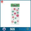 Red & Green Snowflake Cellophane Bags Goody Bag Candy Bag, 20ct