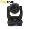 Projector musical 15r 330w moving head sharpy beam new stage light