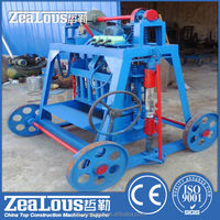 Clay Hollow block making machine, brick making production line pakistan
