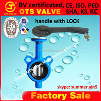 BV-SY-381 center style butterfly valve with handle with lock