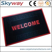 Anti slip floor rubber mat