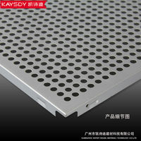 Aluminum false Lay in ceiling tile ,high quality and cheap price,PVC Laminated Gypsum Ceiling board/