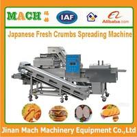 good price Hot sale Full Automatic hamburger patty processing machine