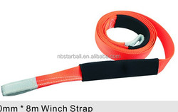 50 * 10m * 2T Recovery Strap