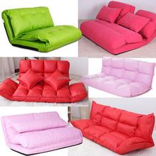 Korean style fabric love-set sofa, folded sponge floor sofa, 5 gears adjusted folding 2 person sofa