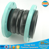 Double-Sphere pipe fittings flexible rubber expansion joint