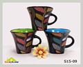 Eco- ambiente ab grado taza de cerámica con fondo cuadrado
