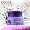 [Kocos] Korea cosmetic INNISFREE Orchid Enriched Cream