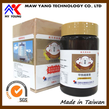 Natural health product certificate Trionyx Essence powder Nutrition