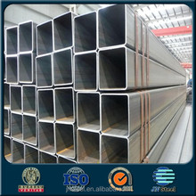 low price erw carbon RSt52-2 DIN 2395 square tube