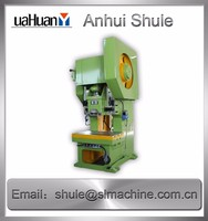 mesh manual card manual punching machine