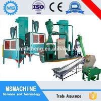 2015 year latest technology used scrap computer board grinding recycling machine direct factory sale