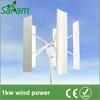 Chinese Cheap SAV-1KW H Type Vertical Axis Wind Turbine Generator
