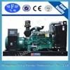 500KW CE certified YUCHAI Diesel Generators