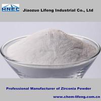 HOT!!! HNEC OEM Zirconium Ceramic Powder As Raw Material