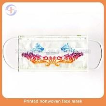 noticias de dibujos animados de moda impresos médicos quirúrgicos de polvo máscara de la cara