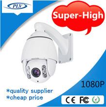MINI PTZ camera! 4-inch PTZ High Speed Dome camera, 1080P Resolution 1920*1080, , 60meters IR Distance IP camera