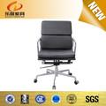 2015 New Design preço barato ajustável cadeira giratória L-80B