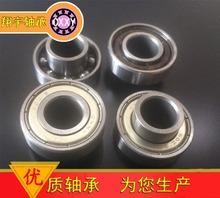 6001 bearing Deep groove ball bearing 12*28*8/14.5