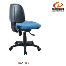 mesh chairs hotel room desk chair reception chairs