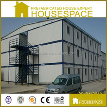 fireproof waterproof fast building systems for Sale