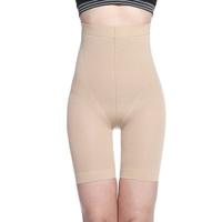 Women's 4 Color High Waist Seamless Thigh Slimmer Tummy Tuck Underwear