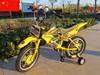 from china manufacture 2015 The latest motorcycle models baby bike/child bike/kid bike