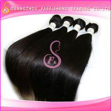 Aliexpress wholesale quality virgin combodian straight hair black star hair weave
