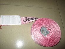 Recovery Strap customize tow strap snatch strap