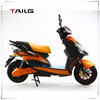 2015 newest 2 wheel powered electric motorcycle moped motorcycle