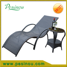 2015 Peisnou hot sell outdoor rattan lounge