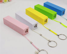 Hot promotion power bank 2600mah gift with branding service Bank