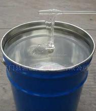 amino Dimethiconol raw materials silicone oil