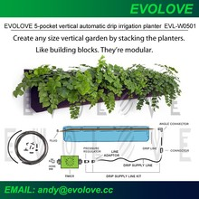 Automatic garden watering system