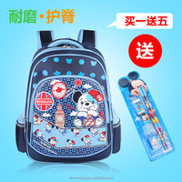 factory supply boys fashion bear backpack students bags