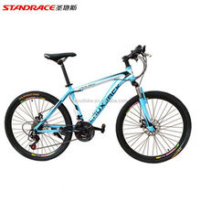 Manufacturer Offer Mountain Bicycles Most Cool MTB Bikes on Sale