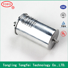 low voltage polypropylene film capacitor cbb65