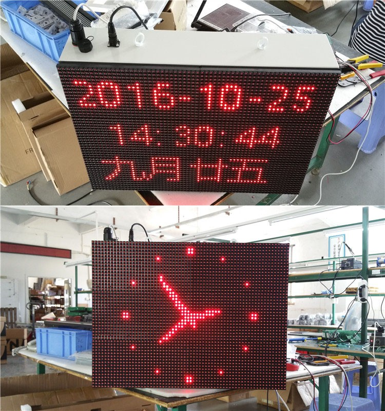 outdoor led sign (1)