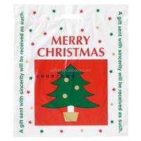 Original Heat Seal Flat Printing Plastic Christmas Gift Bags