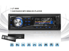detachable panel user manual car mp3 player with FM 18 preset stations/auto memory store/preset scan