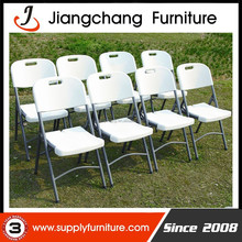 Cheap Black Plastic Folding Chair For Sale JC-H46