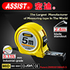 Promotional Tape Measure with High Quality water proof plastic tool measure tape smooth measuring tape
