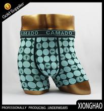 man short boxer open front colorful cotton man's basic underwear