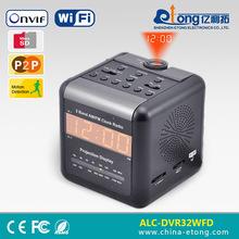 hd radio clock hidden ip cameras ,wifi direct connection ALC-DVR32WFD