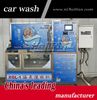 Specially designed and manufactuered coin operated dog wash machine