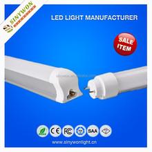 bottom price !!! 2015 sinywon t5 ac 165-265v 600cm 8w smd 2835 T5 LED tube light