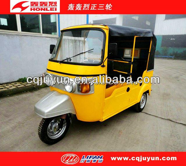 150cc Bajaj Tricycle/LIFAN Engine Bajaj made in China/passenger tricycle BAJAJ-M150