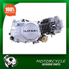 Lifan Engines and 125cc Kick or Electric Starting Engine and Automatic Single Clutch Engine