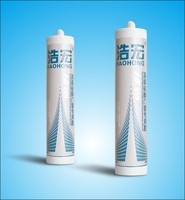 Haohong HH-909 bathroom waterproofing/anti-water basement the silicon manufacturers in china